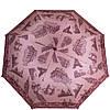 Бежевый женский зонт полуавтомат AIRTON (АЭРТОН) Z3615-103  Антиветер