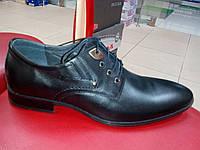 Классические мужские туфли из натуральной кожи L-style