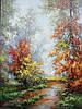 «Осеннее утро» картина маслом