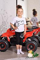 """Детский стильный костюм для девочек и мальчиков """"Смайл"""":футболка, бриджи"""