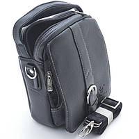 Оригинальная мужская сумка. Практичная сумка. Отличное качество. Интернет магазин. Купить сумку. Код: КДН298