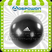 Гимнастический мяч (фитбол) Adidas 75 см ADBL-12247