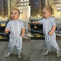 Детский красивый костюм для мальчика и девочки : кофта, штаны (3 цвета)