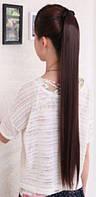 Хвост накладной искусственный коричневый прямой