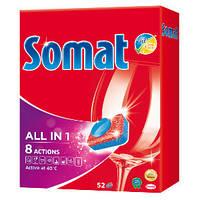 Таблетки для посудомоечных машин Somat All In 1 52 шт