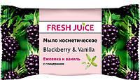 Мыло косметическое Fresh Juice Blackberry & Vanilla 75 мл