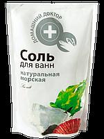 Соль для ванн Домашний Доктор натуральная морская 500 г (дой-пак)