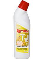 Средство мгновенного действия Чистюня Лимон для мытья унитазов 500 мл