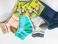 Носки-сетка для девочки (Рубежное)