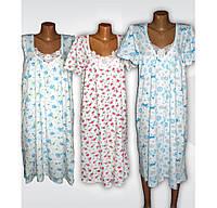 Ночная рубашка женская с кружевом, жатка. р.48.