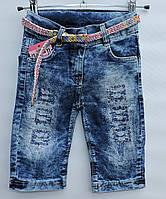 Бриджи джинсовые для девочки 5-9 лет Onix