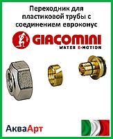 GIACOMINI Переходник для пластиковой трубы с соединением евроконус  E 3/4''X(20X2,0) (R179EX027)