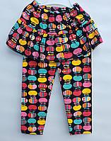 Бриджи-юбка для девочки 1-4 года Aynur Apple черные