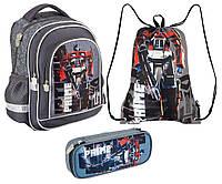 Набор первоклассника для мальчика Ранец, сумка для обуви, пенал Kite Transformers 509