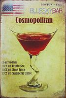 Ретро табличка металлический постер Cosmopolitan