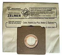 Пылесборники (мешки) IZ-2000.0290 для пылесосов Zelmer 919, Cobra, Delfin, Aquario, Wodnik 819, Clarris