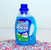 Жидкий порошок Weißer Riese Kraft Gel 1.095l