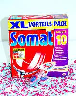 Таблетки Somat 10 Reinigungstabs для посудомойки 44шт. (цена за 1 таблетку)