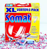Таблетки Somat multi 7 для посудомойки 52шт. (цена за 1 таблетку)