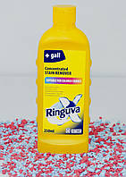 Жидкий концентрированный пятновыводитель Ringua X 250ml