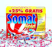 Таблетки Somat Gold Tabs для посудомойки 25шт. (цена за 1 таблетку)