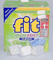 Таблетки для посудомойки Fit grünekraft classic 40+1 шт. (цена за 1 таблетку)