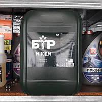 Тракторное моторное масло БТР М10ДМ (20 литров)