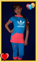 Детский костюм Адидас (Только 116)