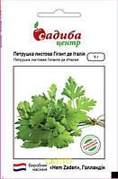 Семена петрушки Гигант де Италия листовая, 1г