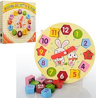 Деревянная игрушка Часы - сортер (MD 0719)