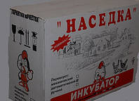 Инкубатор Наседка ИБА-70 автомат (цифровая)