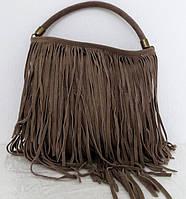 Замшевая женская сумка - мешок с бахромой. 100% натуральная кожа. Капучино