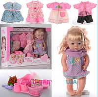 Кукла-интерактивная с одеждой Baby Toby (Baby Born) 30800-11C