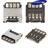 Коннектор SIM-карты для Samsung S5280/S5282/S5310, оригинал