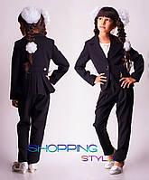 Школьная форма для девочки Змейка двойка пиджак и брюки