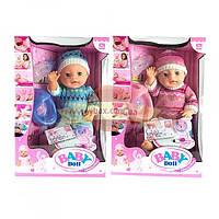 Кукла-пупс Baby Born с аксессуарами Мой Малыш Limo Toy YL1710C