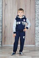 Костюм спортивный детский на мальчика ,подросток, фото 1