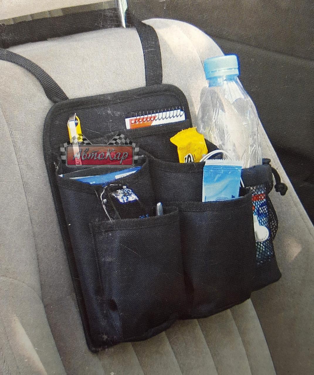 Как сшить органайзер в машину на спинку сиденья