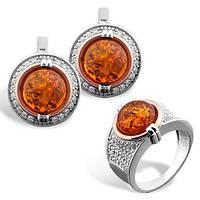 Роскошный комплект из серебра: серьги и кольцо с золотом и янтарем 34535-34536