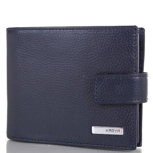 Кожаный мужской кошелек KARYA (КАРИЯ) SHI0464-4FL Синий