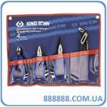 Комплект шарнирно-губцевого инструмента 4 пр. 42104GP01 King Tony