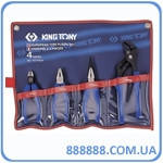 Комплект шарнирно-губцевого инструмента 4 пр. 42104GP King Tony