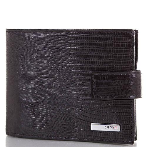 Кожаный черный мужской кошелек KARYA (КАРИЯ) SHI0464-2LAZ