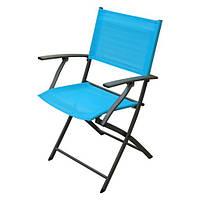 Кресло-стул садовый складной, цвет голубой