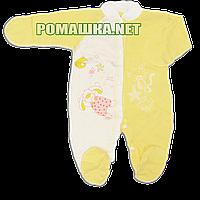 Человечек для новорожденного р. 56 тонкий ткань КУЛИР 100% хлопок ТМ Незабудка 2276 Желтый