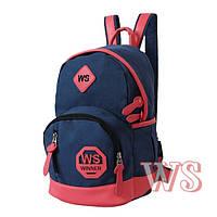 Модный школьный рюкзак для девочки в расцветках