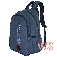 Хлопковый школьный рюкзак для мальчика