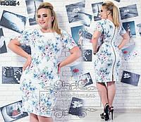 Женское платье с цветами на молнии сзади 50-56