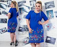 Женское платье с цветами и вышивкой 48-54