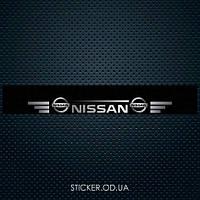 """Виниловая наклейка, полоса на лобовое стекло """"Nissan"""""""
